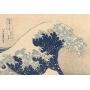 Papier peint panoramique La Grande Vague de Kanagawa
